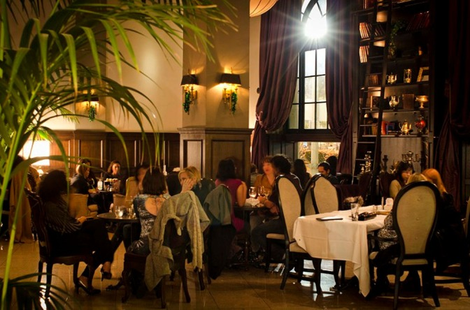 Events: Ladies Happy Hour Night Out at Culver Hotel